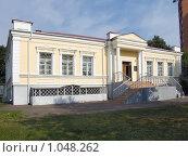 Купить «Орел. Музей И.С.Тургенева.», фото № 1048262, снято 13 августа 2009 г. (c) Юрий Жеребцов / Фотобанк Лори