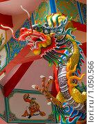 Купить «Фрагмент оформления китайского Буддийского храме в Паттае. Дракон. Таиланд», фото № 1050566, снято 23 июня 2009 г. (c) Куликова Татьяна / Фотобанк Лори
