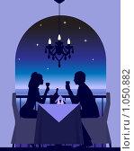 Купить «Романтический вечер в ресторане», иллюстрация № 1050882 (c) Алексей Кузнецов / Фотобанк Лори