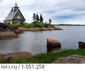Купить «Дом на берегу Белого моря», фото № 1051258, снято 3 июля 2009 г. (c) Вячеслав Бобриков / Фотобанк Лори