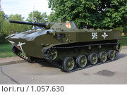 Боевая машина десанта БМД-1 (2009 год). Редакционное фото, фотограф Елена Минакова / Фотобанк Лори