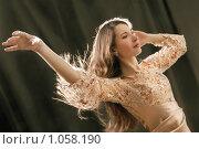 Купить «Танцующая девушка», фото № 1058190, снято 17 января 2009 г. (c) Наталия Евмененко / Фотобанк Лори