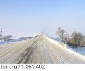 Дорога в никуда. Стоковое фото, фотограф Юлия Молодцова / Фотобанк Лори