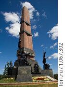 Купить «Монумент Дружбы народов. Уфа», фото № 1067302, снято 23 июня 2009 г. (c) Рустам Шигапов / Фотобанк Лори
