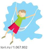 Мальчик на качелях. Стоковая иллюстрация, иллюстратор Денис Авданин / Фотобанк Лори