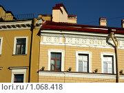 Купить «Санкт-Петербург. Здание», фото № 1068418, снято 18 ноября 2008 г. (c) Корчагина Полина / Фотобанк Лори