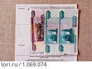 Коммунальные платежи. Стоковое фото, фотограф Константин Мартынов / Фотобанк Лори