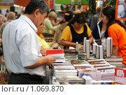 Купить «22 книжная выставка-ярмарка на ВДНХ», фото № 1069870, снято 4 сентября 2009 г. (c) Григорий Евсеев / Фотобанк Лори