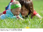 Купить «Счастливая семья отдыхает в парке», эксклюзивное фото № 1070554, снято 4 сентября 2009 г. (c) Juliya Shumskaya / Blue Bear Studio / Фотобанк Лори