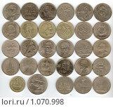 Купить «Юбилейные советские рубли», фото № 1070998, снято 3 августа 2020 г. (c) Михаил Дозоров / Фотобанк Лори