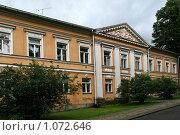 Купить «Городской пейзаж.  (г. Турку. Финляндия)», фото № 1072646, снято 2 августа 2009 г. (c) Александр Секретарев / Фотобанк Лори