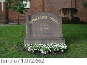 Купить «Городской пейзаж. Плита у Кафедрального собора (г. Турку. Финляндия)», фото № 1072662, снято 2 августа 2009 г. (c) Александр Секретарев / Фотобанк Лори
