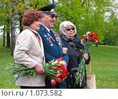 Купить «Девятого мая на Поклонной Горе в Парке Победы. Москва», эксклюзивное фото № 1073582, снято 9 мая 2008 г. (c) lana1501 / Фотобанк Лори