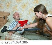 Купить «Домохозяйка», фото № 1074386, снято 6 сентября 2009 г. (c) Яков Филимонов / Фотобанк Лори