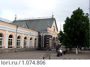 Купить «Вокзал г. Россошь», эксклюзивное фото № 1074806, снято 29 мая 2009 г. (c) Иван Мацкевич / Фотобанк Лори