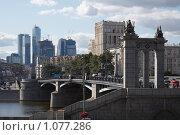 Купить «Бородинский мост в Москве», фото № 1077286, снято 26 августа 2009 г. (c) Юрий Синицын / Фотобанк Лори
