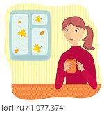 Купить «Молодая девушка с чашкой кофе», иллюстрация № 1077374 (c) Денис Авданин / Фотобанк Лори