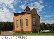 Купить «Голгофа — церковь евангельских христиан-баптистов в Бибиреве  (ул. Лескова, дом 11)», эксклюзивное фото № 1078986, снято 6 августа 2009 г. (c) lana1501 / Фотобанк Лори
