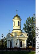 Православная церковь. Стоковое фото, фотограф Аркадий Хоменко / Фотобанк Лори