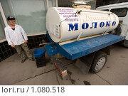 Купить «Бочка с молоком», фото № 1080518, снято 7 сентября 2009 г. (c) Zelenograd.ru / Фотобанк Лори