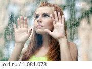 Купить «Поцелуй дождя», фото № 1081078, снято 6 сентября 2009 г. (c) Андрей Аркуша / Фотобанк Лори