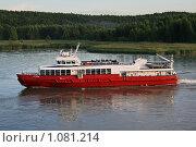 Купить «Пароход у порта Турку (Финляндия)», фото № 1081214, снято 2 августа 2009 г. (c) Александр Секретарев / Фотобанк Лори