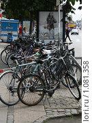 Купить «Дания. Копенгаген. Городской пейзаж. Велосипеды», фото № 1081358, снято 4 августа 2009 г. (c) Александр Секретарев / Фотобанк Лори