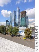 Купить «Московский международный деловой центр (ММДЦ)», фото № 1081418, снято 1 сентября 2009 г. (c) Алексеенков Евгений / Фотобанк Лори