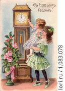 Купить «Новогодняя дореволюционная открытка», фото № 1083078, снято 13 ноября 2019 г. (c) Ольга Батракова / Фотобанк Лори