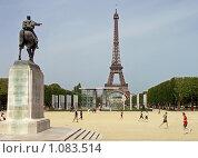 Купить «Активный отдых Парижан. Марсово Поле. Эйфелева башня. Париж», фото № 1083514, снято 4 мая 2008 г. (c) Татьяна Федулова / Фотобанк Лори