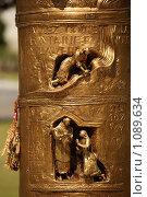 Купить «Паломнический город Лурд. Памятный знак к юбилею явления Девы Марии Бернадетте. Деталь», фото № 1089634, снято 11 августа 2009 г. (c) Татьяна Лата / Фотобанк Лори