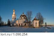Купить «Церковь святого Александра Невского в Усть-Ижоре», фото № 1090254, снято 20 ноября 2018 г. (c) Светлана Щекина / Фотобанк Лори