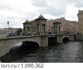 Купить «Мост Ломоносова на реке Фонтанке в Санкт-Петербурге. Первый разводной мост», фото № 1090362, снято 8 сентября 2009 г. (c) Алла Виноградова / Фотобанк Лори