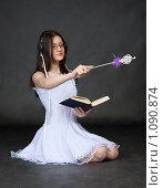 Купить «Девушка в белом платье с волшебной палочкой и книгой в руках», фото № 1090874, снято 26 апреля 2009 г. (c) pzAxe / Фотобанк Лори
