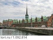 Купить «Дания. Копенгаген. Городской пейзаж.», фото № 1092814, снято 4 августа 2009 г. (c) Александр Секретарев / Фотобанк Лори