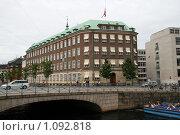 Купить «Дания. Копенгаген. Городской пейзаж.», фото № 1092818, снято 4 августа 2009 г. (c) Александр Секретарев / Фотобанк Лори