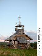 Зихново (2009 год). Редакционное фото, фотограф Вадим Морозов / Фотобанк Лори