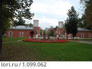 Купить «Воронцовский  парк», фото № 1099062, снято 17 сентября 2009 г. (c) Григорий Евсеев / Фотобанк Лори