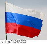 Флаг России. Стоковое фото, фотограф Пырков Алексей / Фотобанк Лори