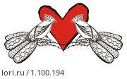 Две птички и сердце. Стоковая иллюстрация, иллюстратор Светлана Бакланова / Фотобанк Лори