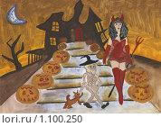 Купить «Хеллоуин. Чертовка. рисунок», иллюстрация № 1100250 (c) Ольга Лерх Olga Lerkh / Фотобанк Лори