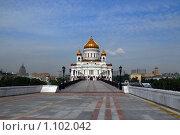 Купить «Храм Христа Спасителя», эксклюзивное фото № 1102042, снято 29 мая 2009 г. (c) Алёшина Оксана / Фотобанк Лори