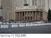 Главное здание МГУ (2009 год). Стоковое фото, фотограф Денис Шустиков / Фотобанк Лори