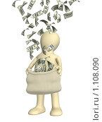 Купить «Накопление денежных средств», иллюстрация № 1108090 (c) Лукиянова Наталья / Фотобанк Лори