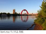 Живописный мост (2009 год). Редакционное фото, фотограф Юсупов Сергей / Фотобанк Лори