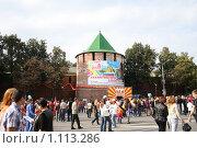 Купить «День города в Н.Новгороде», фото № 1113286, снято 13 сентября 2009 г. (c) Галина Щурова / Фотобанк Лори