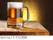 Купить «Кружка пива на деревянном столе», фото № 1113858, снято 16 сентября 2009 г. (c) Роман Сигаев / Фотобанк Лори