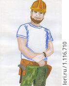Купить «Рабочий с бородой в каске», иллюстрация № 1116710 (c) Ольга Лерх Olga Lerkh / Фотобанк Лори