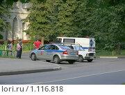 ДТП с участием пешехода (2009 год). Редакционное фото, фотограф Наталия Шевченко / Фотобанк Лори