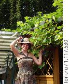 Купить «Женщина с виноградом», фото № 1117530, снято 16 сентября 2009 г. (c) Наталья Лабуз / Фотобанк Лори